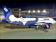 air-journal_Aurora Airlines A319©ato