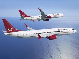 air-journal_BOC Aviation 737