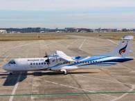 air-journal_Bangkok Airways ATR-72-600