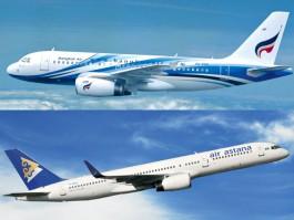 air-journal_Bangkok Airways Astana