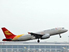 air-journal_Beijing Capital_Airlines_A320©byeangel