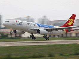air-journal_Beijing_Capital_Airlines_A330-200@YBen