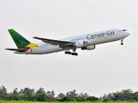 air-journal_Camair-co_767-300ER