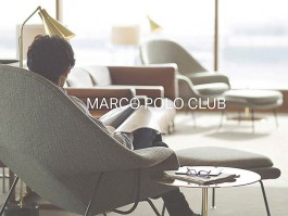 air-journal_Cathay Pacific Club Marco Polo fidelite