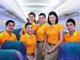 air-journal_Cebu Pacific crew