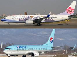 air-journal_China Airlines Korean Air