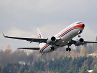 air-journal_China-Eastern-737-800