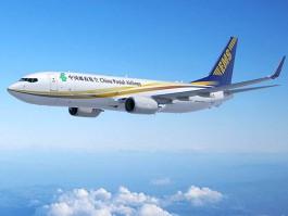 air-journal_China Postal 737-800BCF