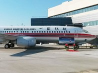 air-journal_China United Airlines 737-800 8000e