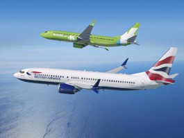 air-journal_Comair 737 MAX Kulula