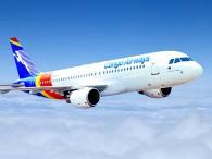 air-journal_Congo Airways A320 flight