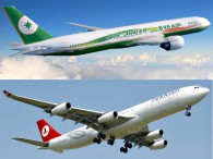 air-journal_EVA Air Turkish Airlines