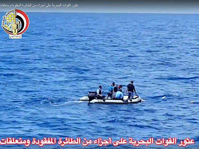 air-journal_Egyptair MS804 crash debris mer