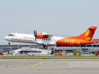 air-journal_Firefly 72-600