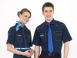 Uniformes French Blue Choisit Le Blue Jean Air Journal