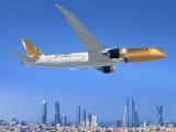 air-journal_Gulf-Air-787-9-2016
