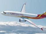air-journal_Hainan Airlines 737 MAX 8