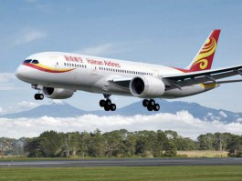 air-journal_Hainan Airlines 787-8 landing