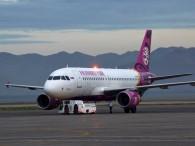 air-journal_Hunnu Air A319