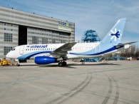 air-journal_Interjet SSJ100