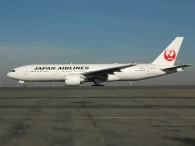 air-journal_JAL roissy ©Air Journal