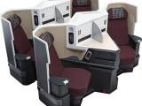 air-journal_Japan Airlines JAL Sky Suite affaires 200ER