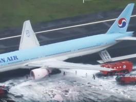 air-journal_Korean Air incendie Tokyo