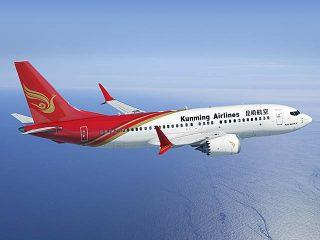 air-journal_Kunming-Airlines-737-MAX-7