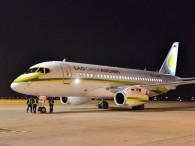 air-journal_Lao Central superjet ssj100