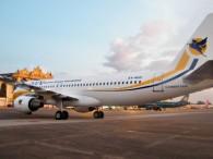 air-journal_Myanmar Airways Int A320