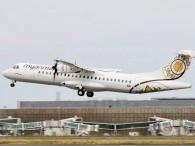 air-journal_Myanmar-National-Airlines-72-600