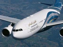 air-journal_Oman Air A330 face