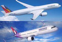 air-journal_Philippine Hawaiian Airlines