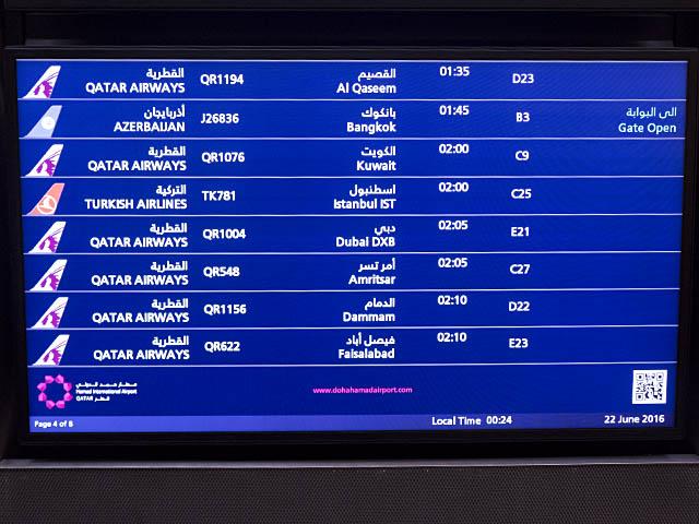 air-journal_Qatar A380 CDG BKK Affaires20©Olivier Nilsson