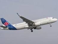 air-journal_Quingdao Airlines A320
