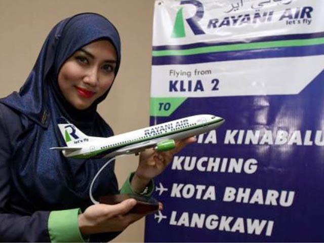 air-journal_Rayani Air PNC
