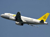 air-journal_Royal Brunei A319