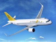 air-journal_Royal Brunei Airlines A320neo