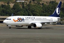 air-journal_Shandong_Airlines_737-800©Boeing-Dreamscape