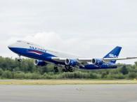 air-journal_Silk-Way-West-747-8F