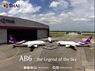 air-journal_Thai Airways A300