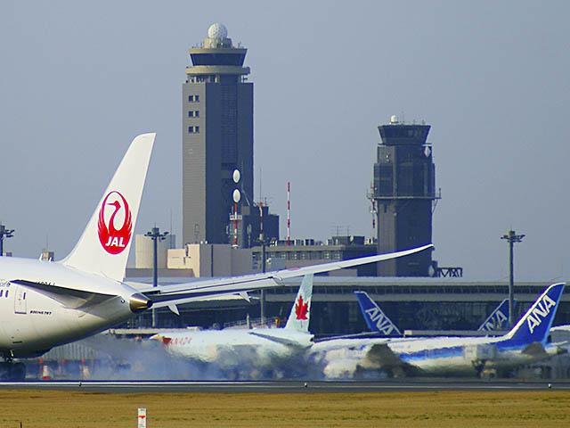 vol annule air china