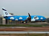 air-journal_UP by El Al 737-800 2