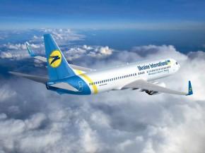 air-journal_Ukraine International