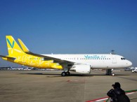 air-journal_Vanilla Air A320 sharklet