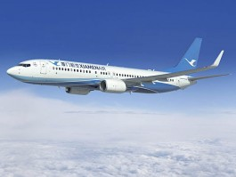 air-journal_Xiamen Air 737-800