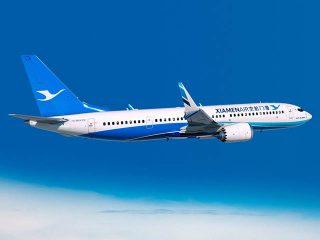 air-journal_Xiamen Air 737 MAX 200
