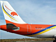 air-journal_airphil express A320