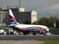 air-journal_arik air