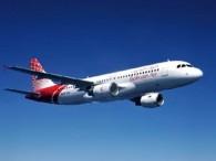 air-journal_bahrain air A320